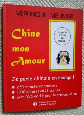 Je parle chinois en Manga