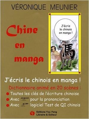 J'écris le chinois en Manga